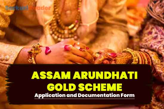 Assam 10 gm Gold for Bride Scheme