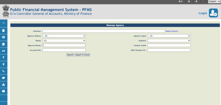 PFMS Scholarship Scheme