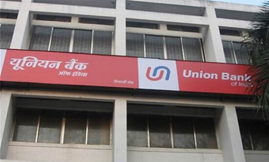 Union Bank of India MMID