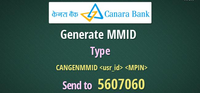 MMID Canara Bank