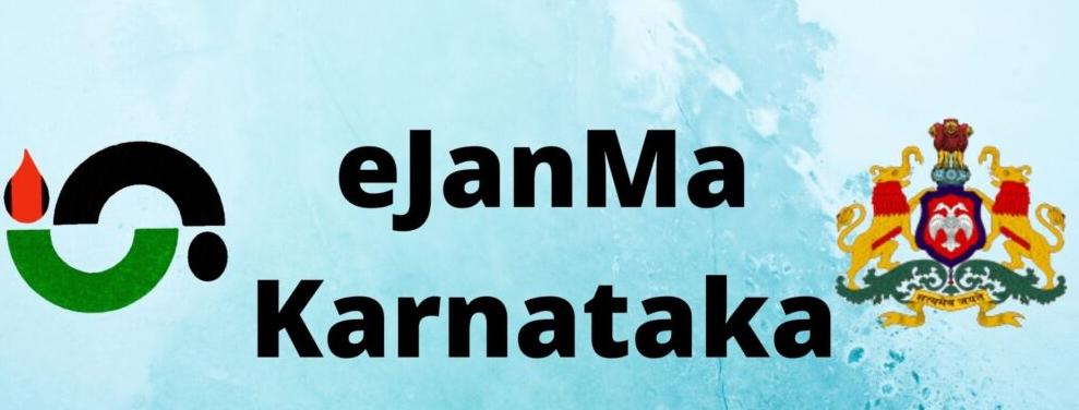 ejanma.karnataka.gov.in