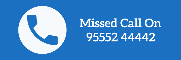 CBI Account Balance through Missed Call