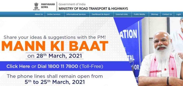 All India Tourist Permit Scheme 2021