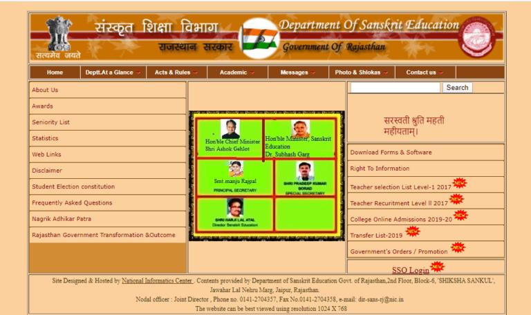 Rajathan Gargi Award Scheme