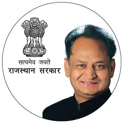 Rajasthan Raj Kisan Sathi Portal