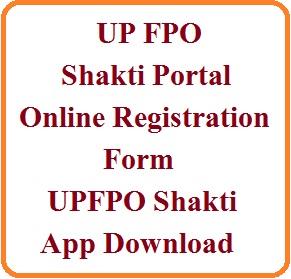 UPFPO Mobile App