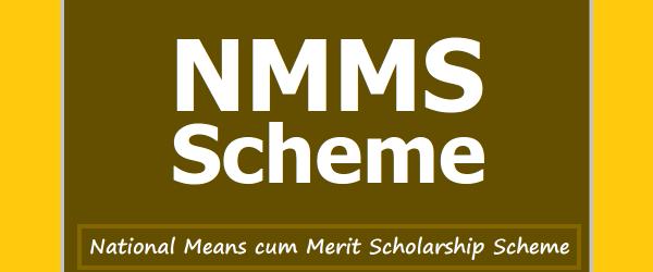 [Apply Online Application] NMMS Scholarship Scheme 2021