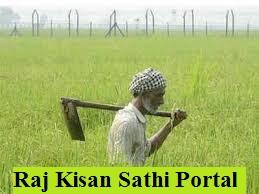 Raj Kisan Sathi App
