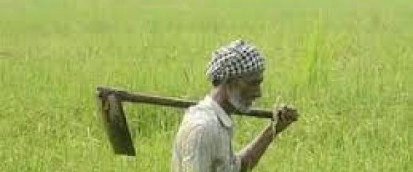[Rajasthan] Raj Kisan Sathi Online Portal [150+ Mobile App]