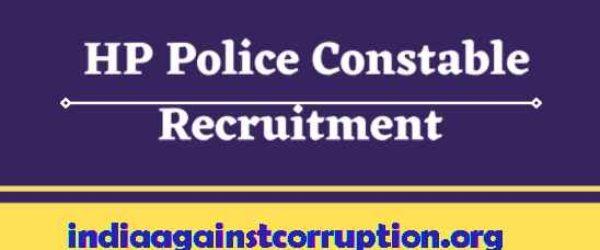 HP Police Constable Recruitment 2021   1334 vacancies- Apply Online