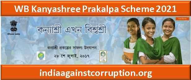WB Kanyashree Prakalpa Scheme