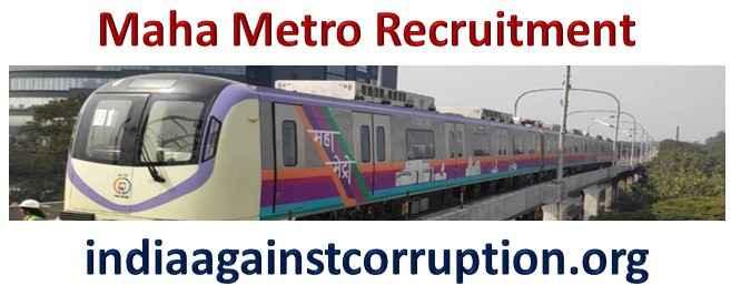 Maha Metro Recruitment