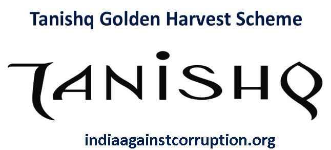 Tanishq Golden Harvest Scheme 2021