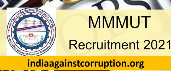 MMMUT Recruitment 2021   96 Professor vacancies- Apply Online