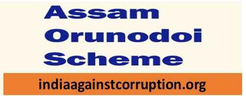 Assam Orunodoi Scheme 2021