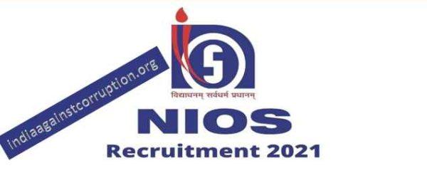 [Apply Online] NIOS Recruitment 2021   115 NIOS Vacancy (Director, Assistant, Supervisor)