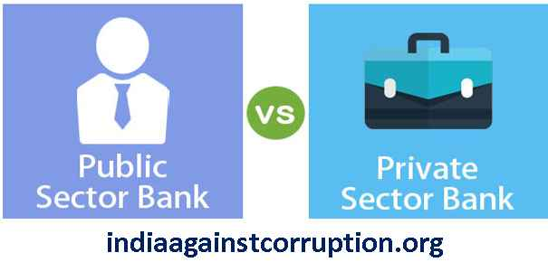 Difference B/W Public & Private Bank