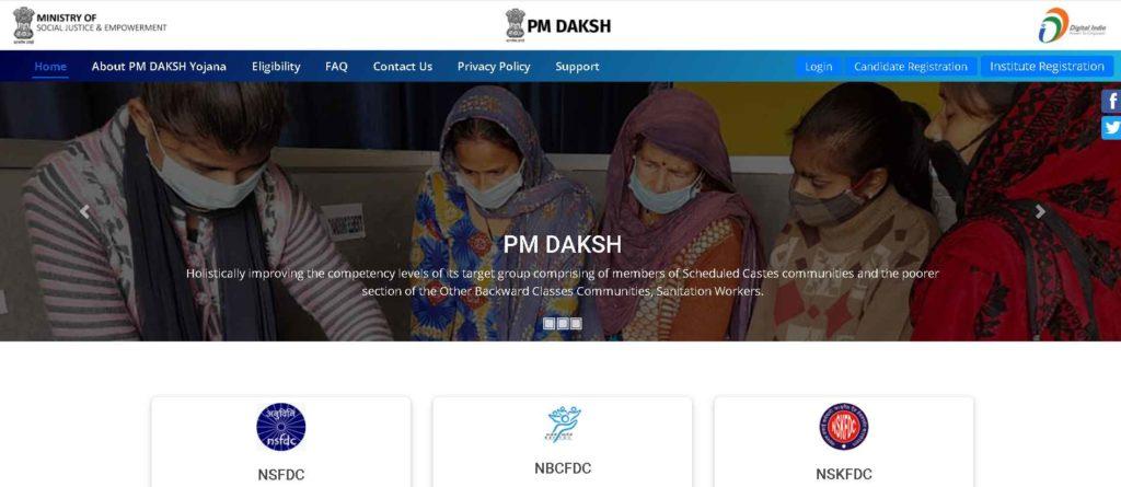 PM Daksha Yojana 2021-22