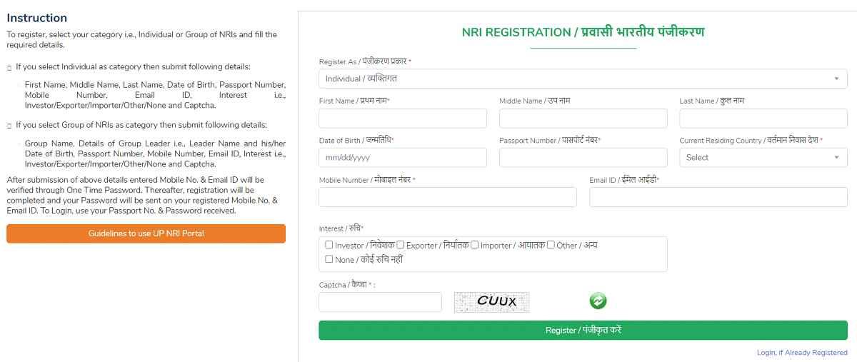 UP NRI Card Registration