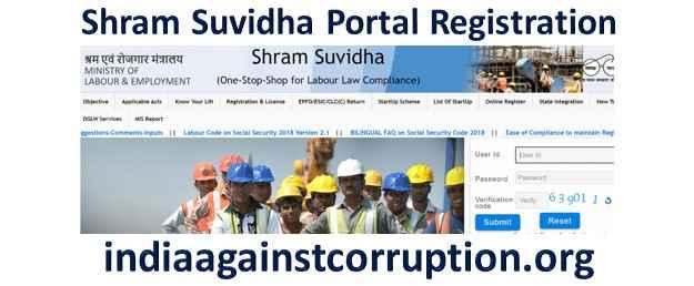 Shram Suvidha Portal Registration 2021