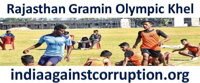 Rajasthan Gramin Olympic Khel 2021