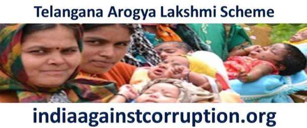 Telangana Arogya Lakshmi Scheme 2021- Free Nutritious Meal To (Pregnant Women/ Children)