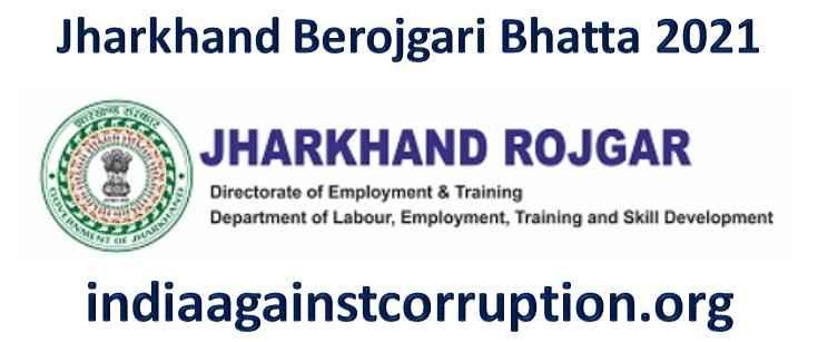 Jharkhand Berojgari Bhatta 2021