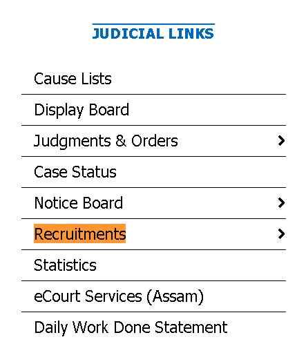 Gauhati High Court Recruitment 2021